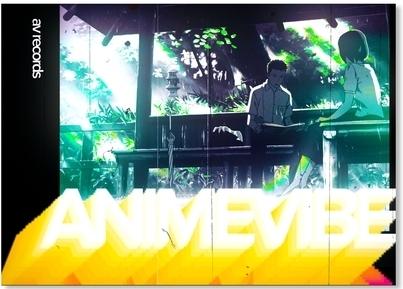 AnimeVibe x BrockHampton