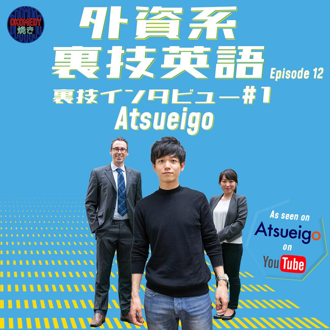 Ep 12 Atsu ep Image.jpg