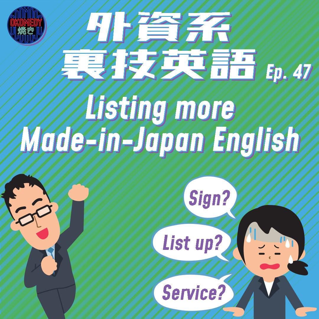 英語 ちゃん