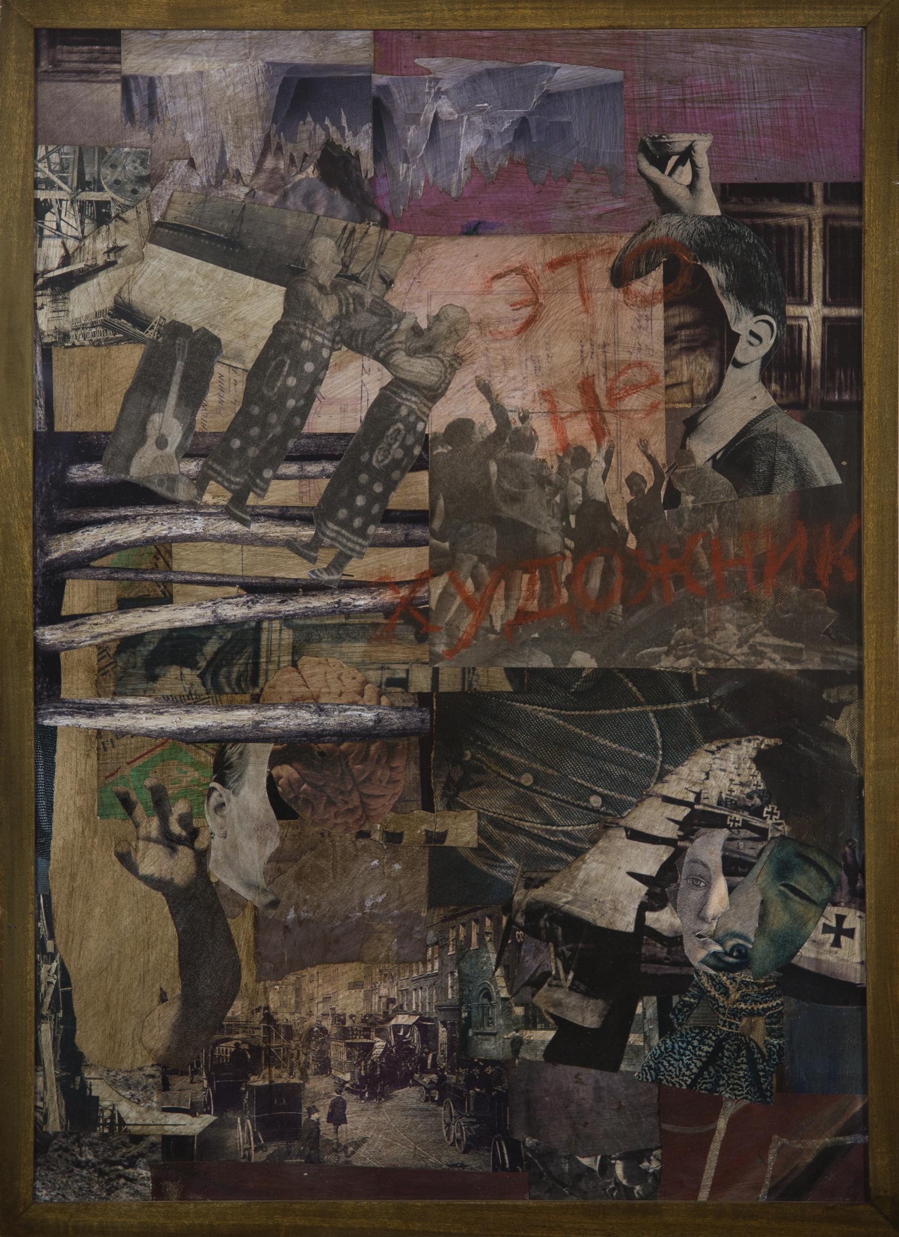 LeonidVail Paintings-005.jpg
