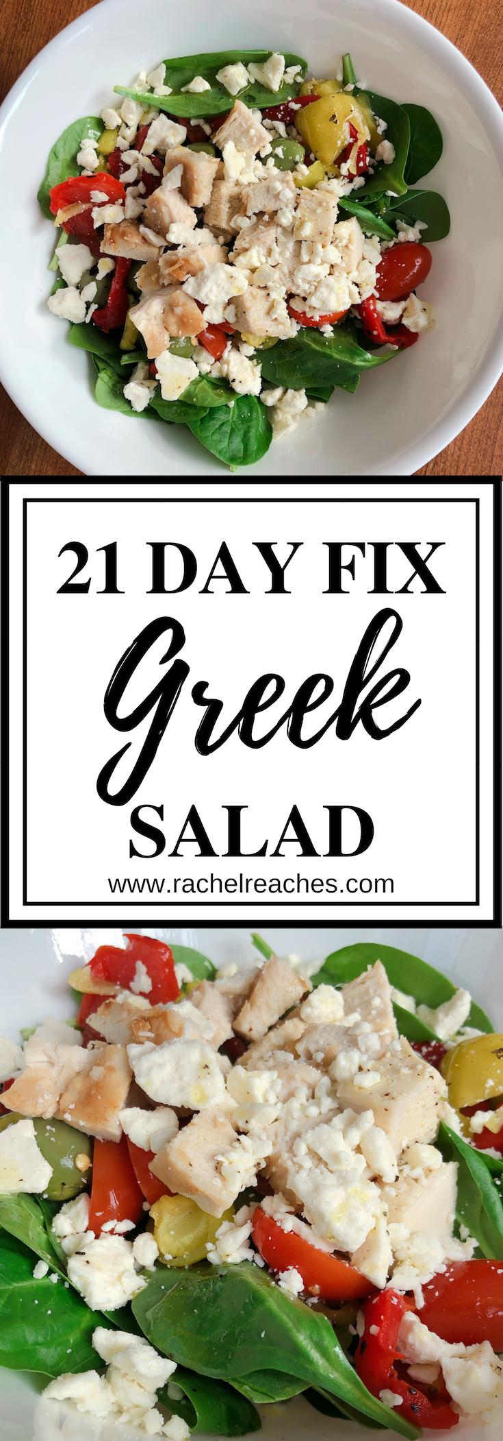 Greek Salad Pin - 21 Day Fix.png