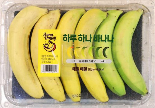 Bananas packaged every day