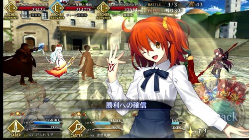 What You Need To Know For Fate Grand Order S Valentine S Day Event The Den Of Nerds