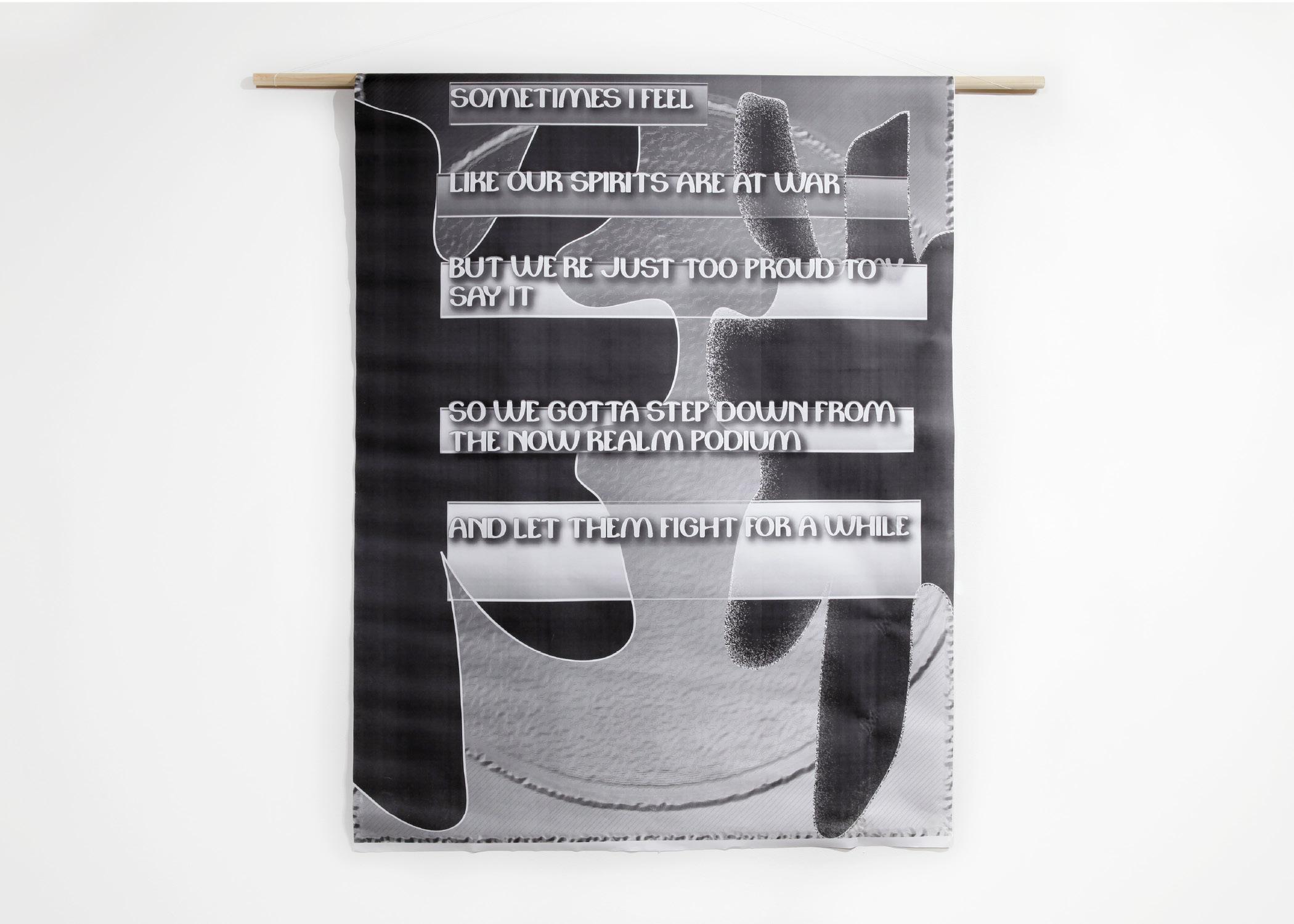 """Sharona Franklin    Chimera War , 2016, inkjet print, wood, width 36"""" x height 47.5"""""""