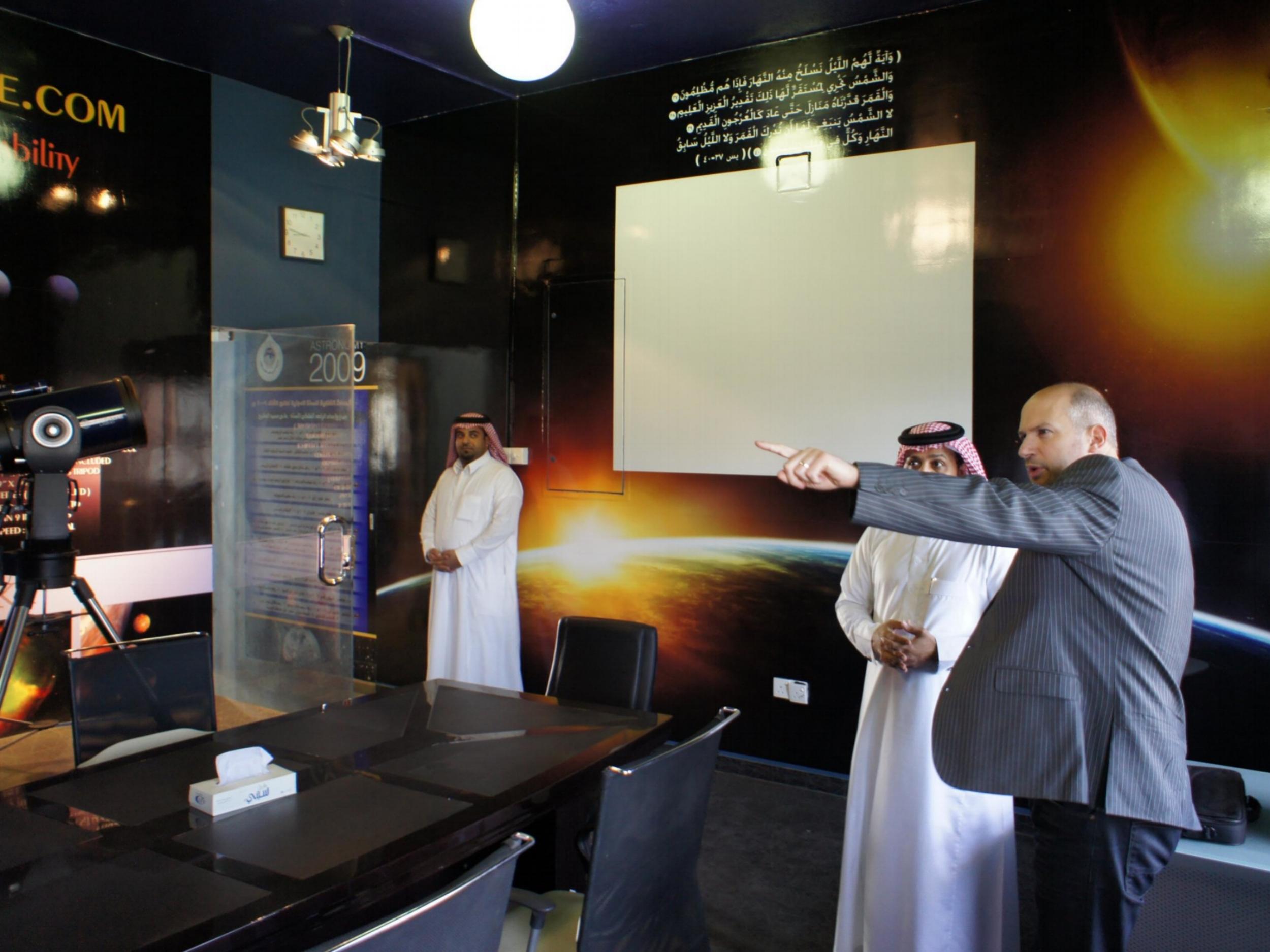 Saudi Science Centres Program   Saudi Arabia