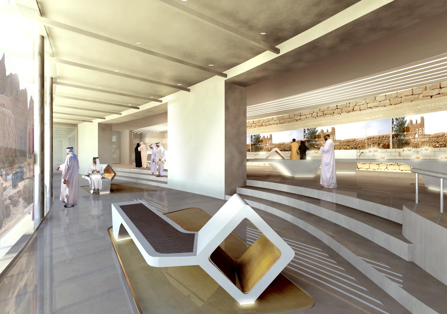 Atturaif Visitor Reception Centre   Saudi Arabia