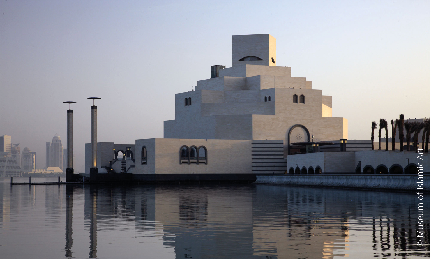 Museum of Islamic Art © Museum of Islamic Art