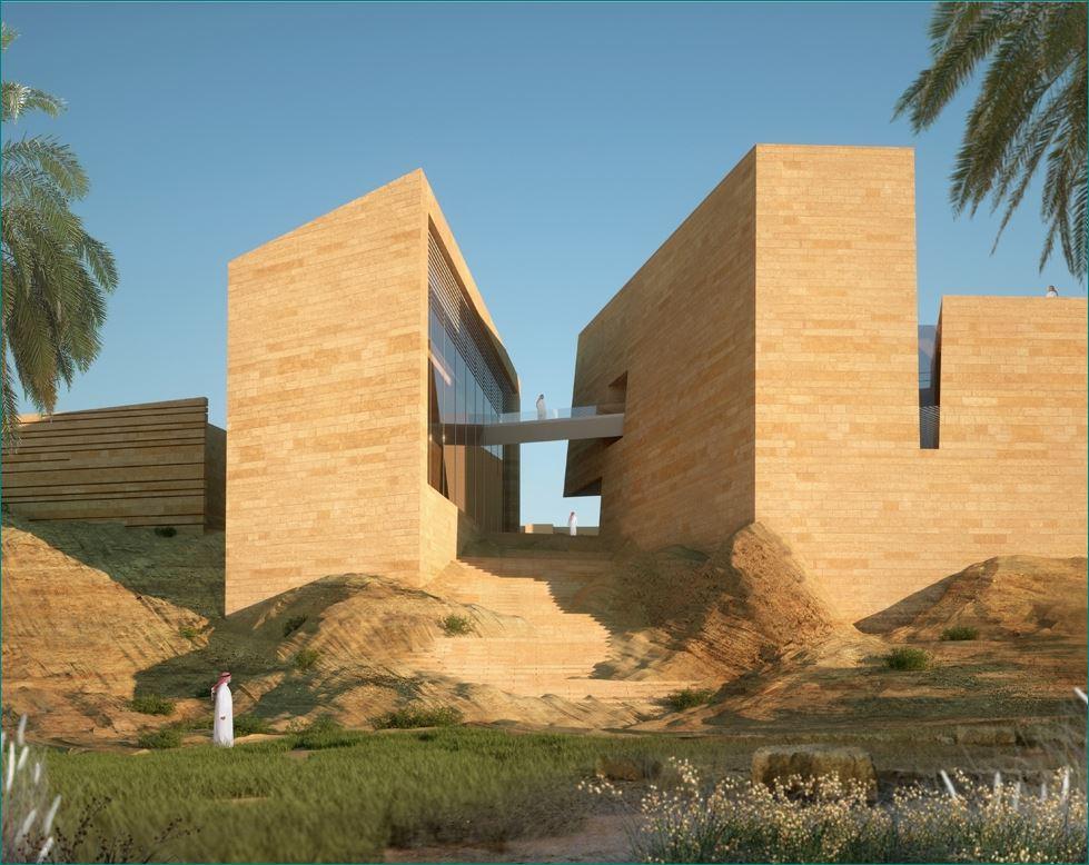 Addiriyah Arts Centre   Riyadh, Saudi Arabia