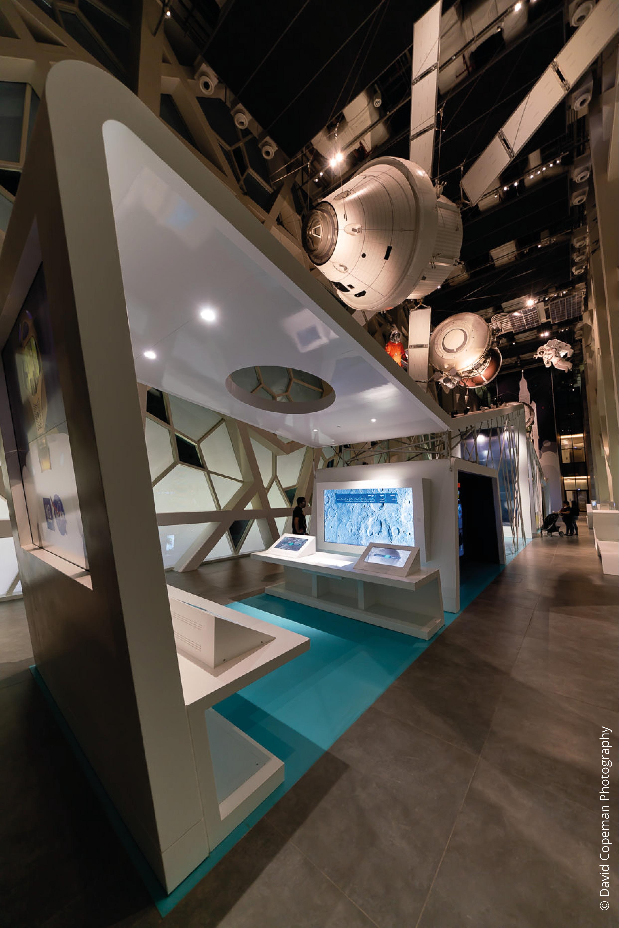 Sheikh Abdullah Al Salem Cultural Centre Space Academy gallery © David Copeman Photography