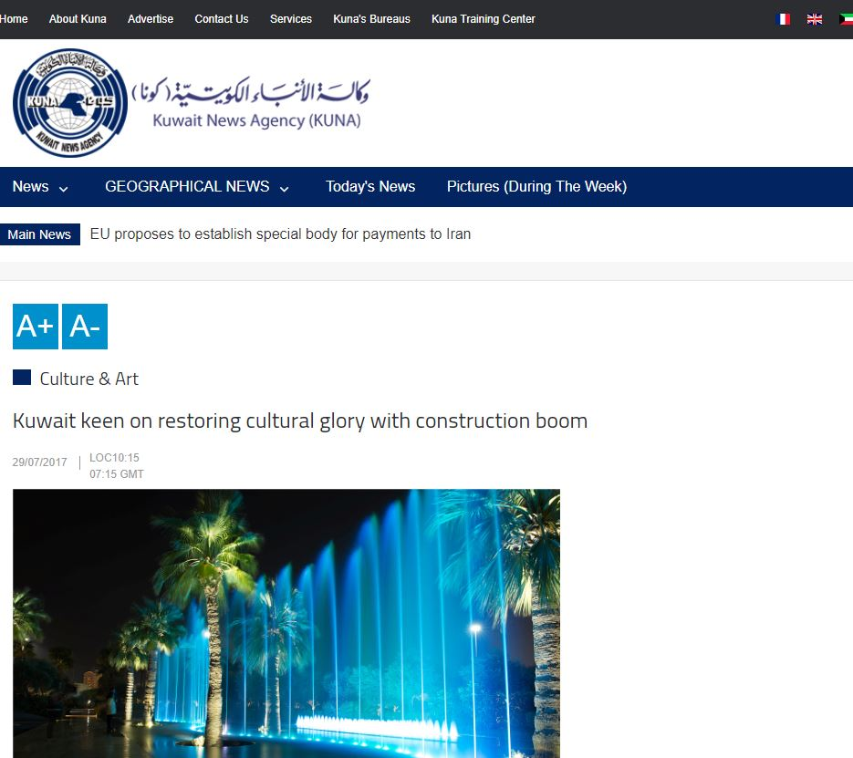 Kuna     Kuwait keen on restoring cultural glory with construction boom