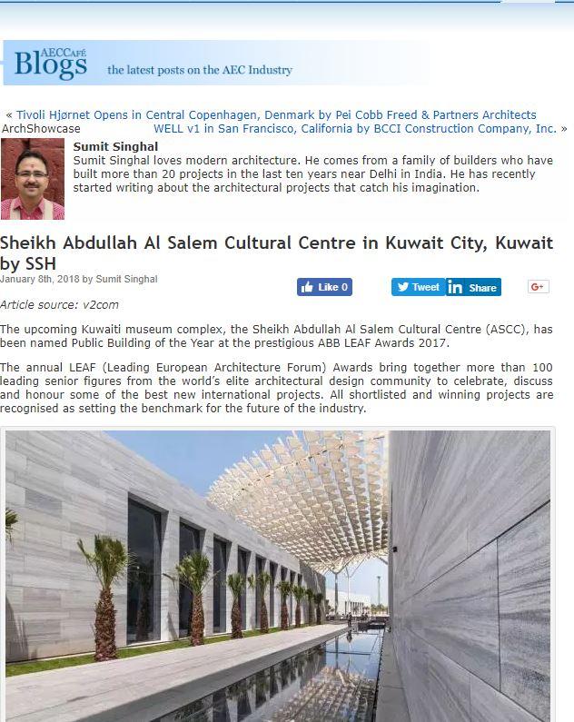 AECCafe     Sheikh Abdullah Al Salem Cultural Centre in Kuwait City, Kuwait by SSH