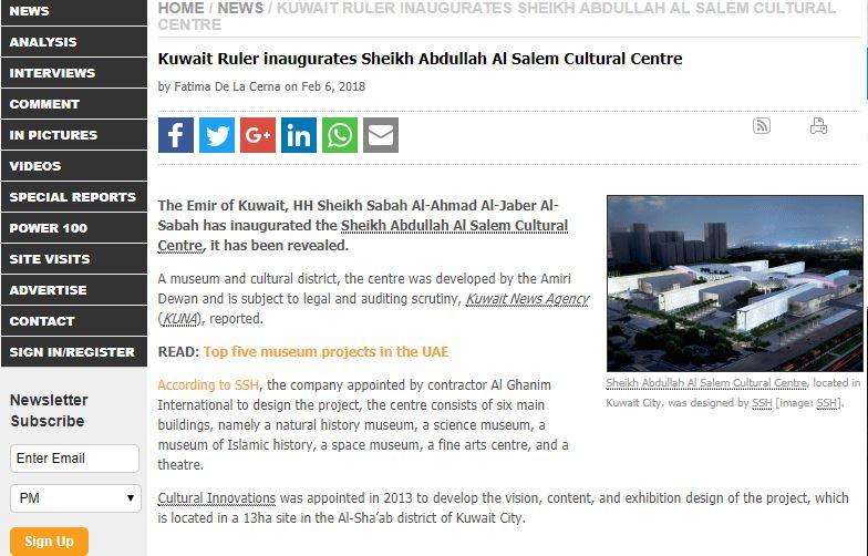Construction Week     Kuwait Ruler inaugurates Sheikh Abdullah Al Salem Cultural Centre