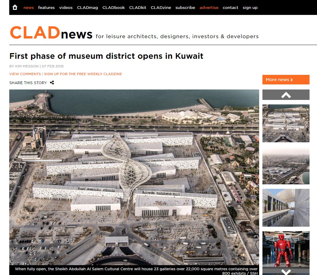 CLAD news     First phase of museum district opens in Kuwait