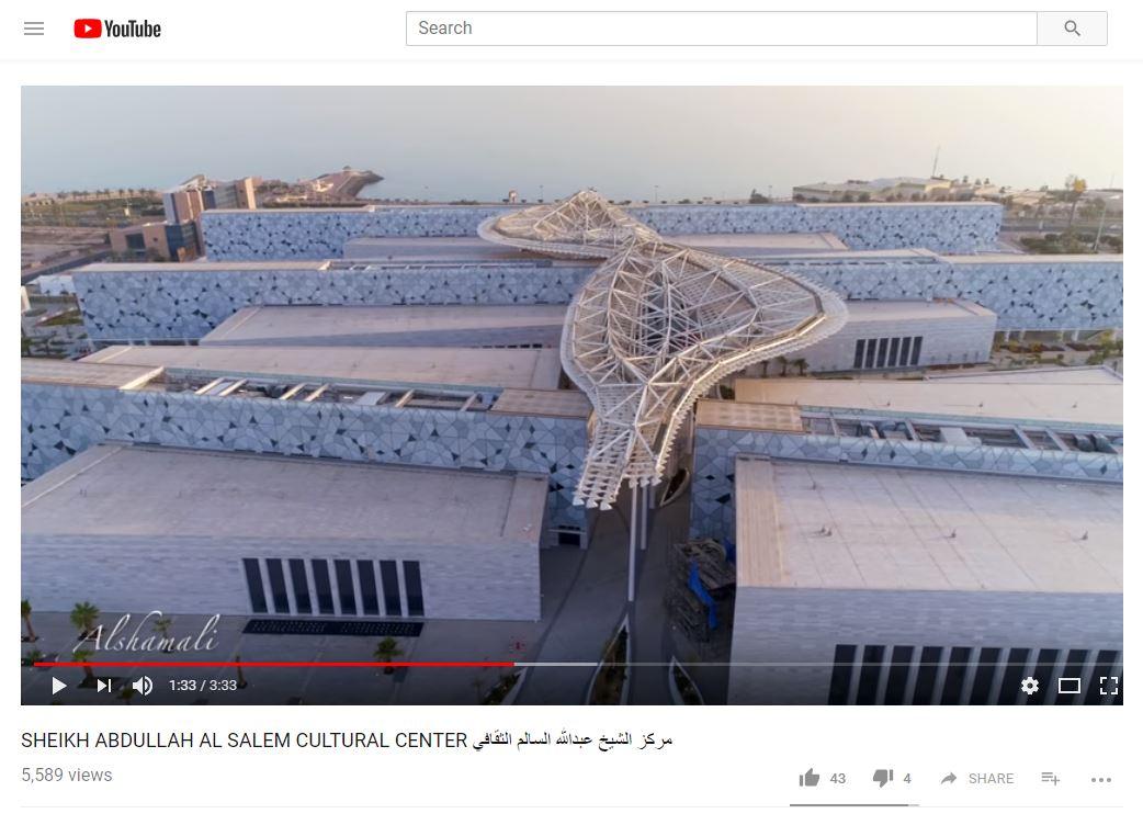 Drone footage of Sheikh Abdullah Al Salem Cultural Centre