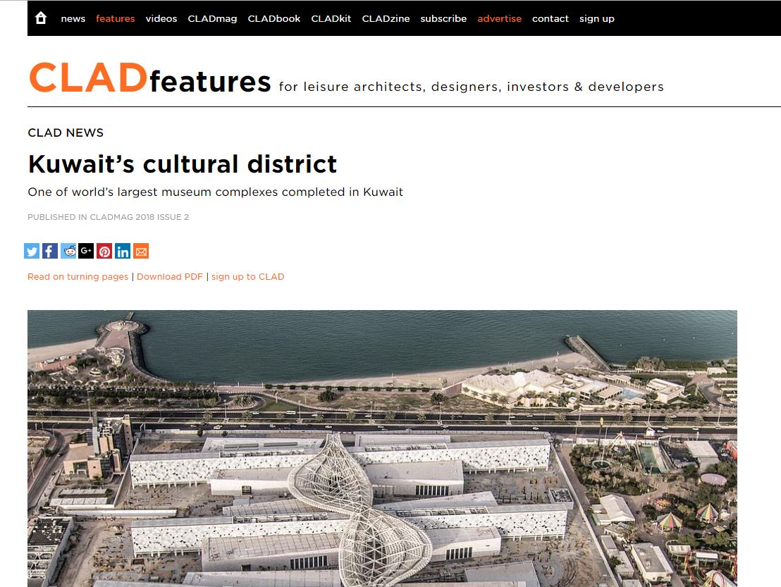 CLAD Features     Kuwait's cultural district