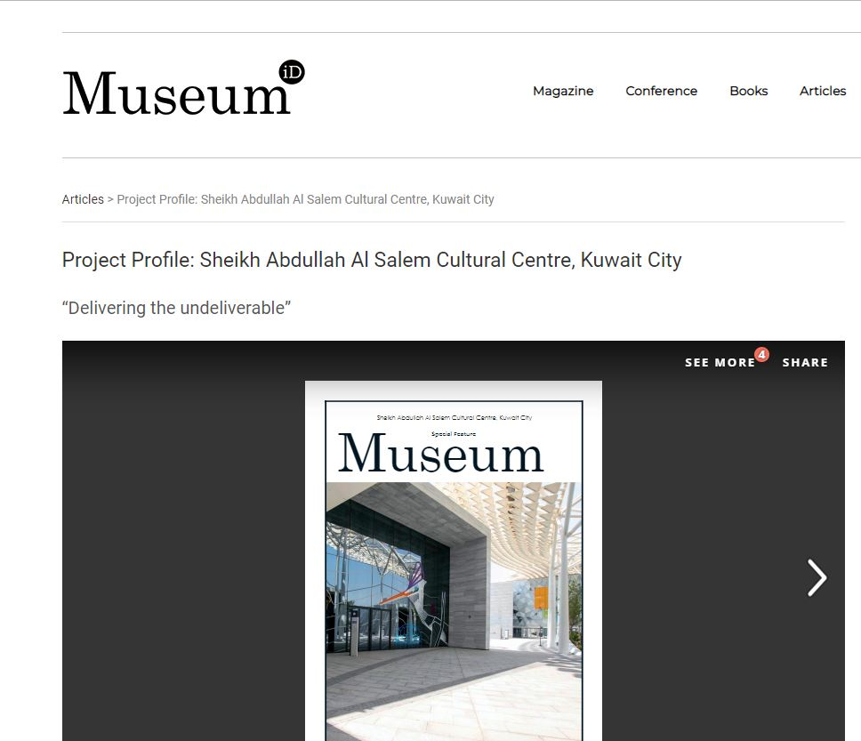 Museum iD     Delivering the undeliverable