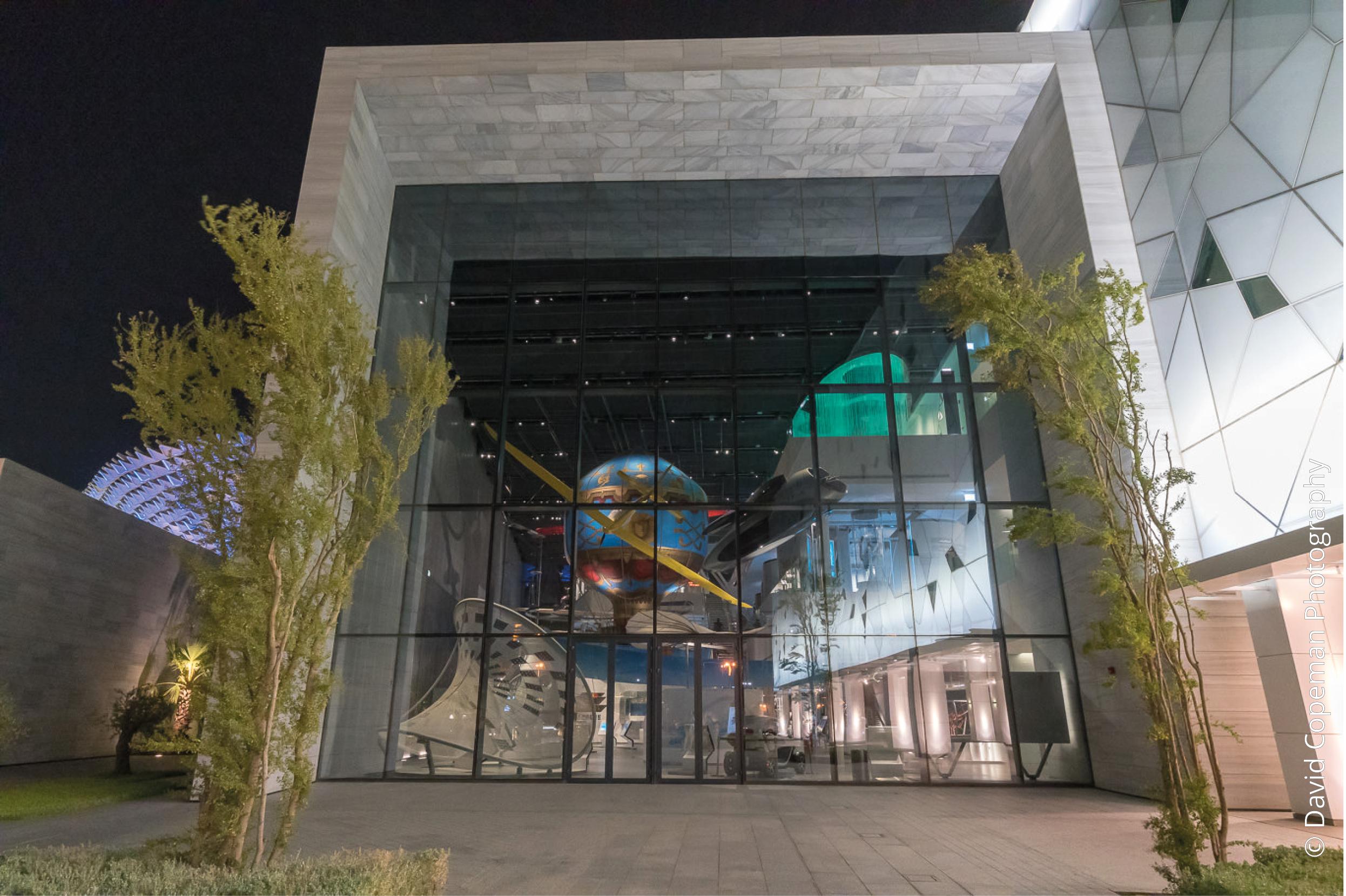 Sheikh Abdullah Al Salem Cultural Centre Public Realm © David Copeman Photography