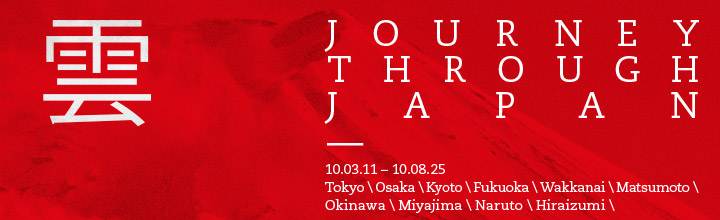 journey-through-japan