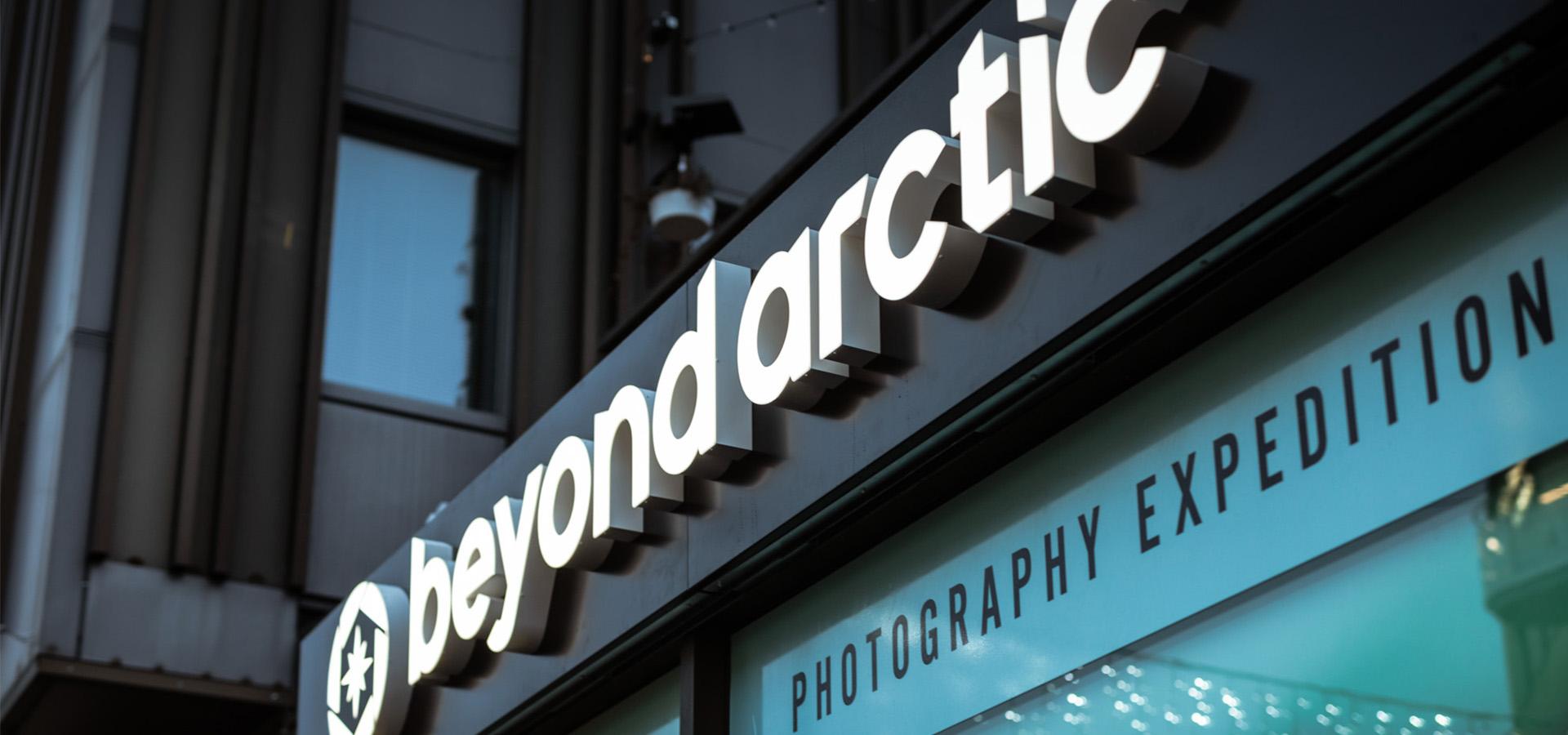 BeyondArctic-Toimipiste2-KotaCollectivePhoto.jpg