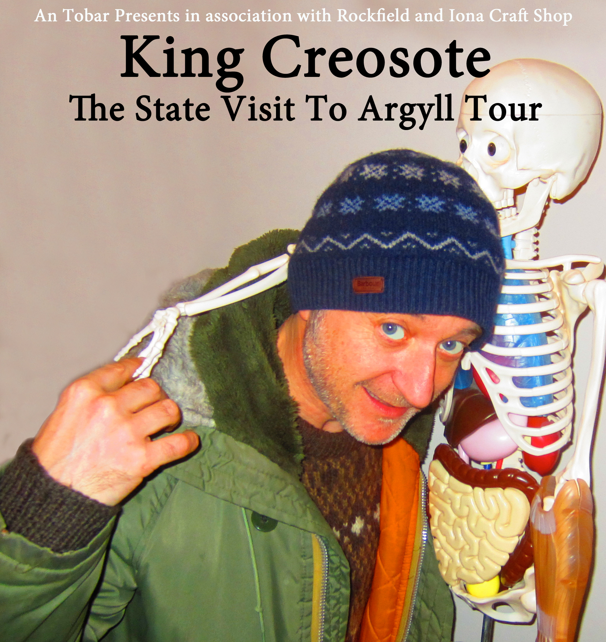 KC State Tour image.jpg