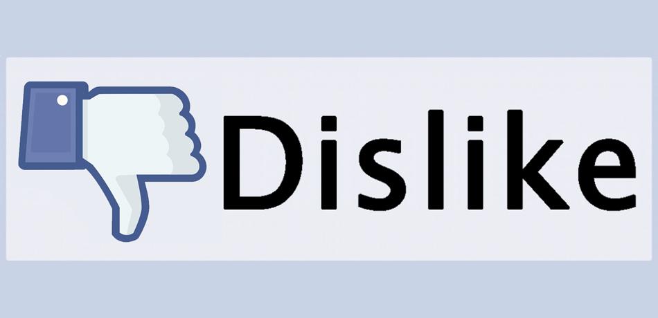Dislike Title Slide.jpg