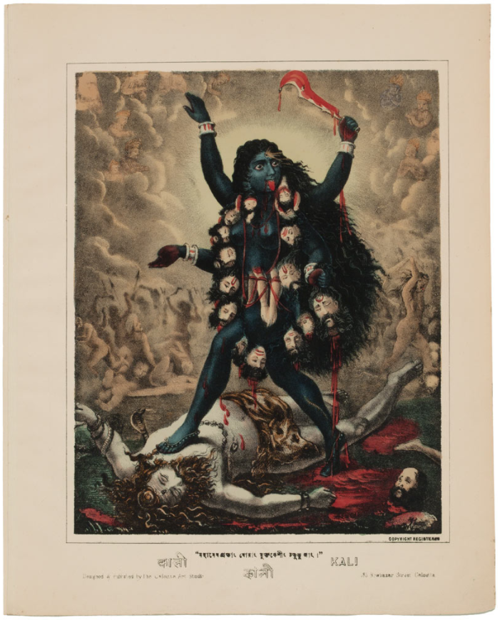 Kali  (1883), lithograph with hand-coloring, 15 3/4 x 12 1/2 inches. Published by Calcutta Art Studio. Collection of Mark Baron and Elise Boisanté.