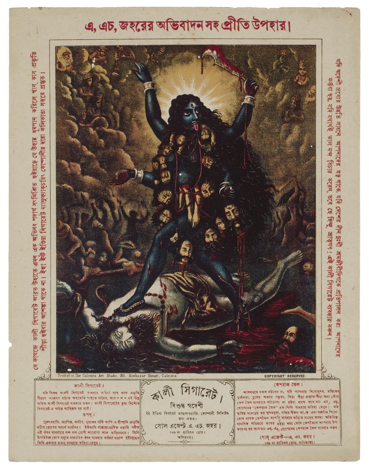 Kali, c. 1885