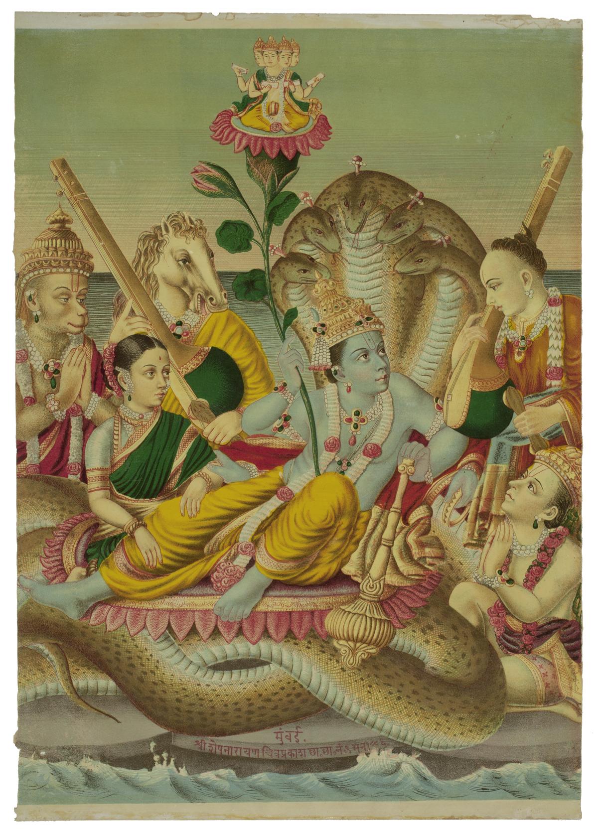 Shri Sheshanarayana, 1886