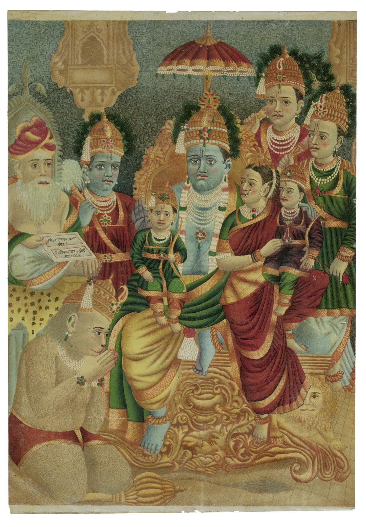 Rama Panchayatana, 1886