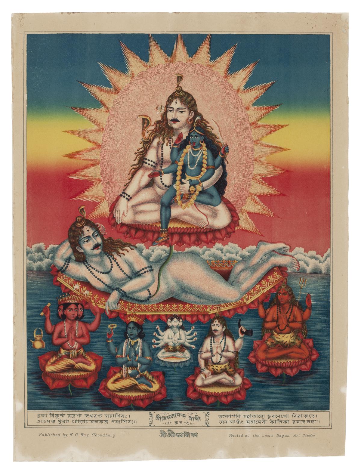 Shri Shri Kalika, c. 1890