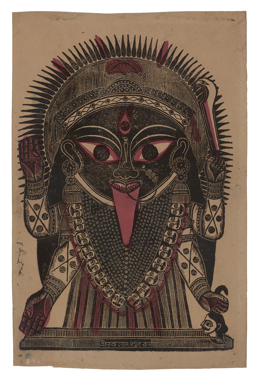 Kali, c. 1860