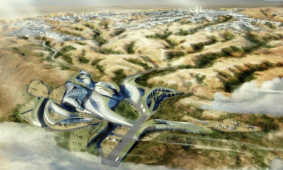 Garden City- King Abdoullah Atomic City.jpg