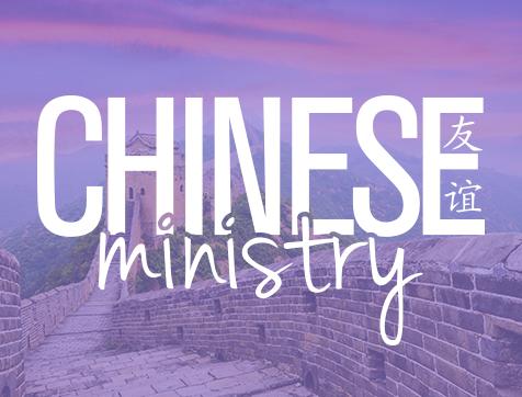Chinese-Ministry.jpg