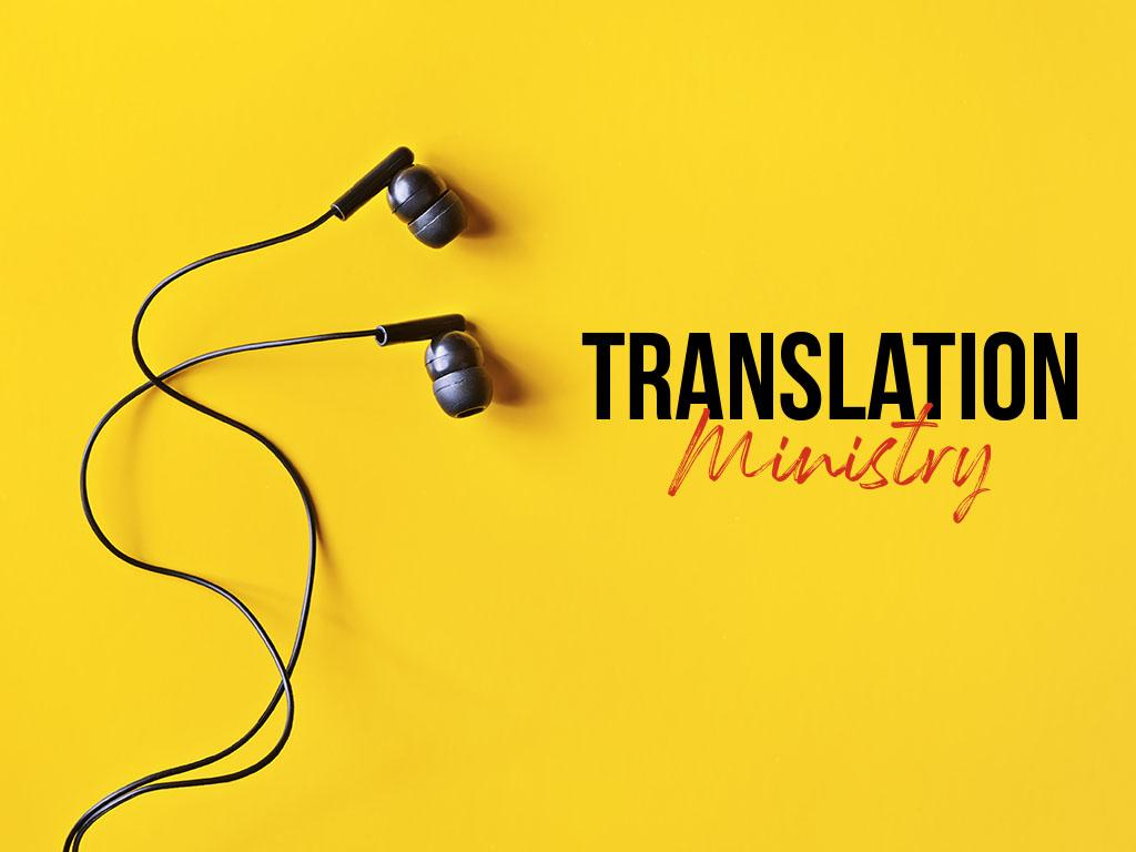 Translation Ministry 2019 - Website.jpg