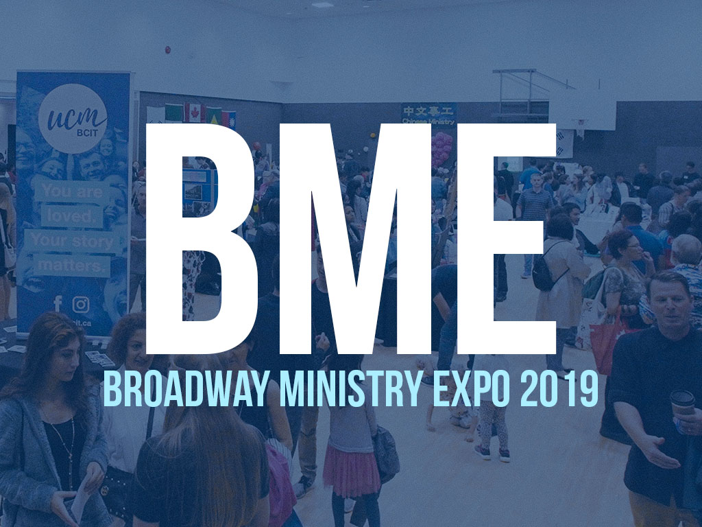 BME 2019 - Website.jpg