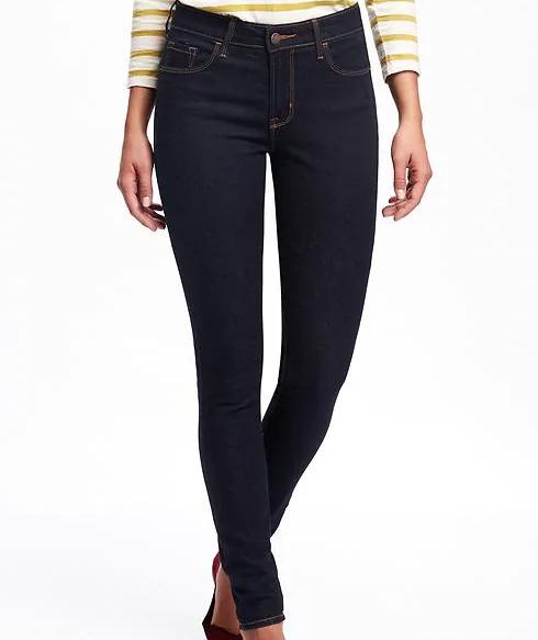 Under $20 dark wash jeans!