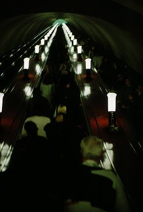 Metro St. Petersburg.JPG