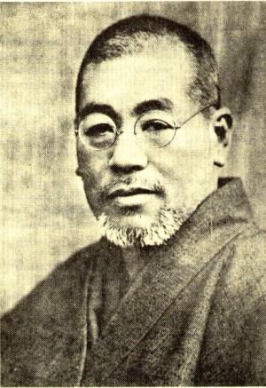 Mikaousui-e1415138232923.jpg