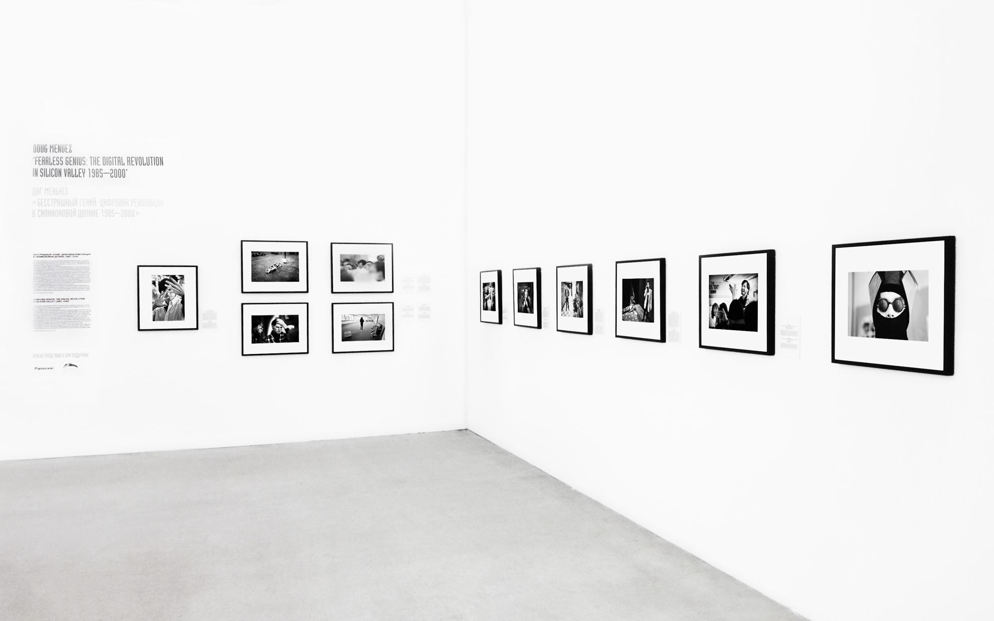 Exhibitions-52.jpg