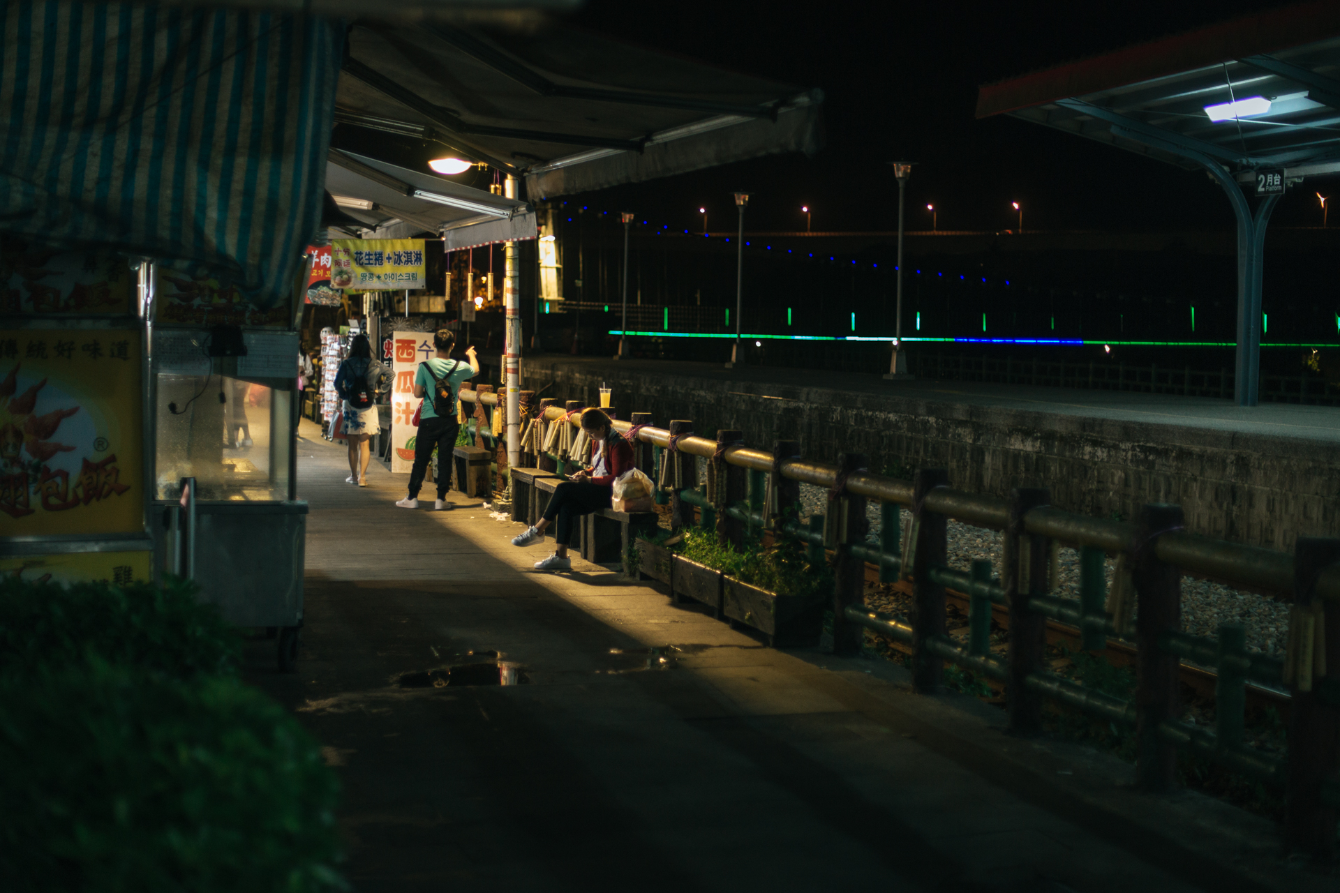 TaiwanFourShifen (3 of 31).jpg