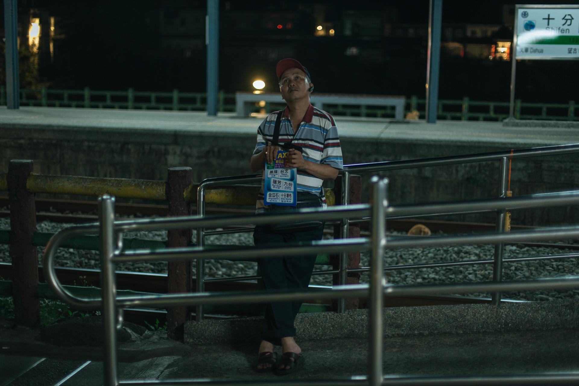 TaiwanFourShifen (4 of 31).jpg