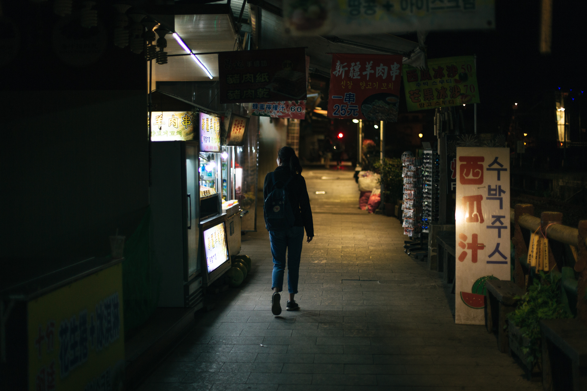 TaiwanFourShifen (5 of 31).jpg