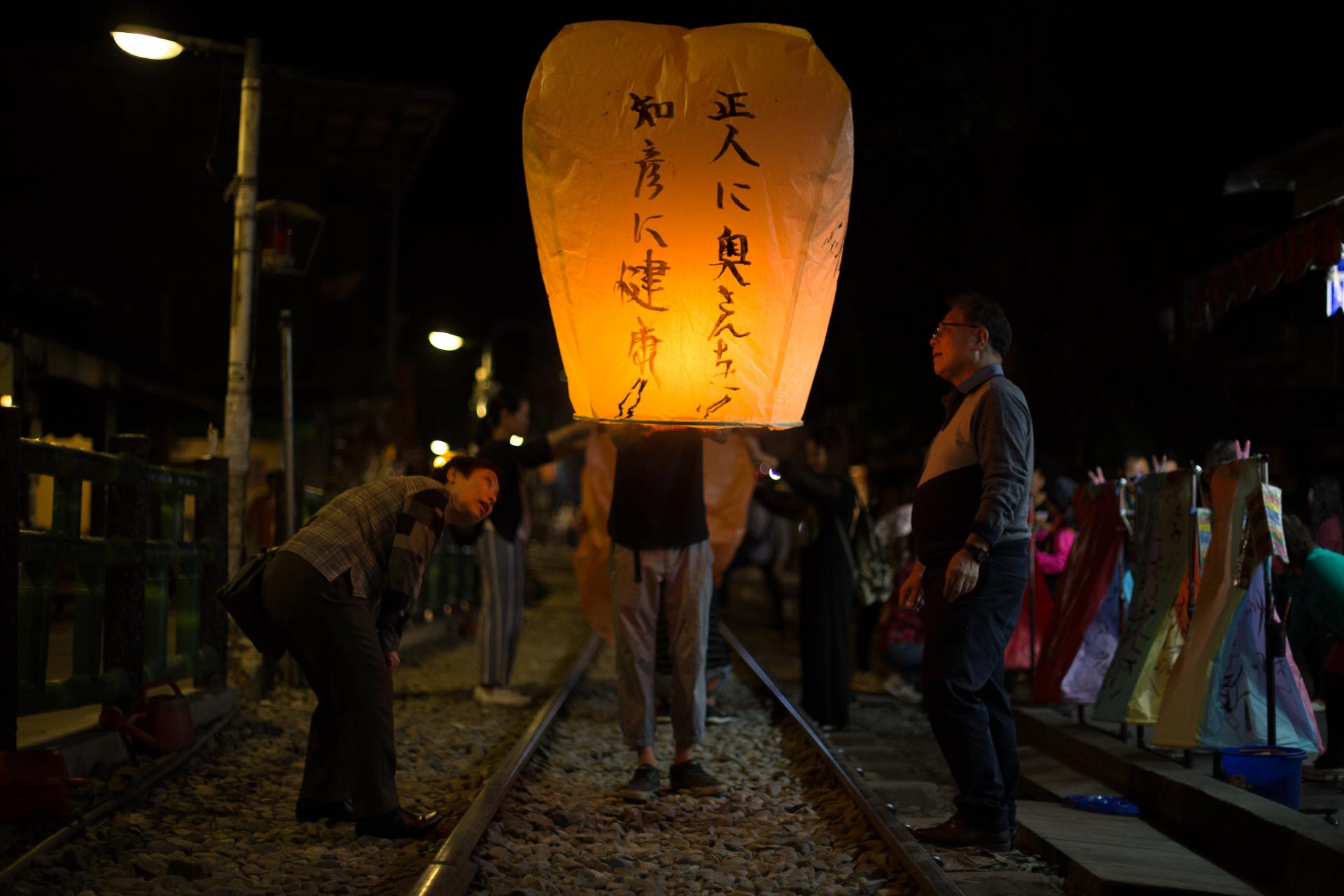 TaiwanFourShifen (10 of 31).jpg