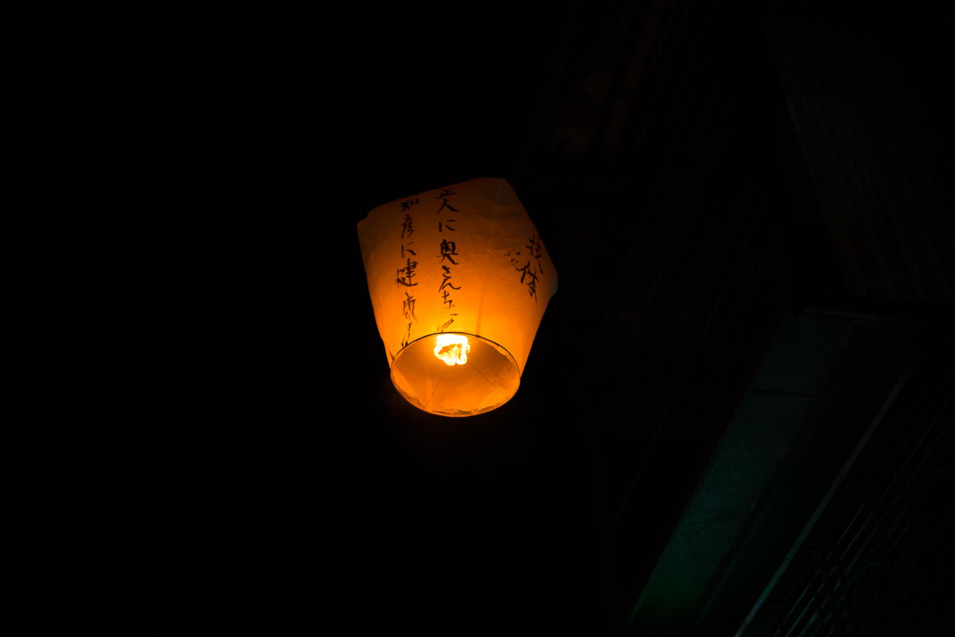 TaiwanFourShifen (11 of 31).jpg