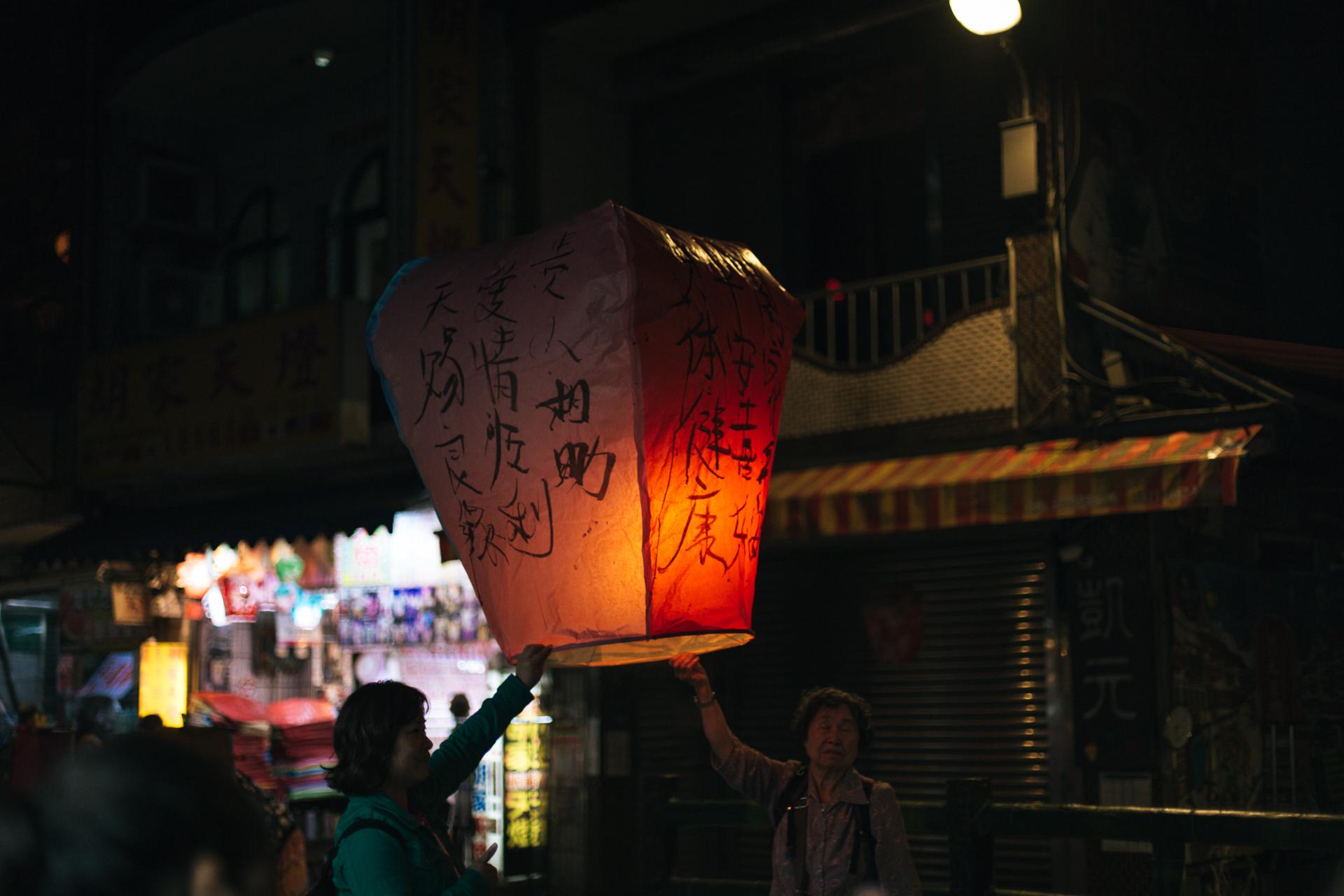 TaiwanFourShifen (16 of 31).jpg