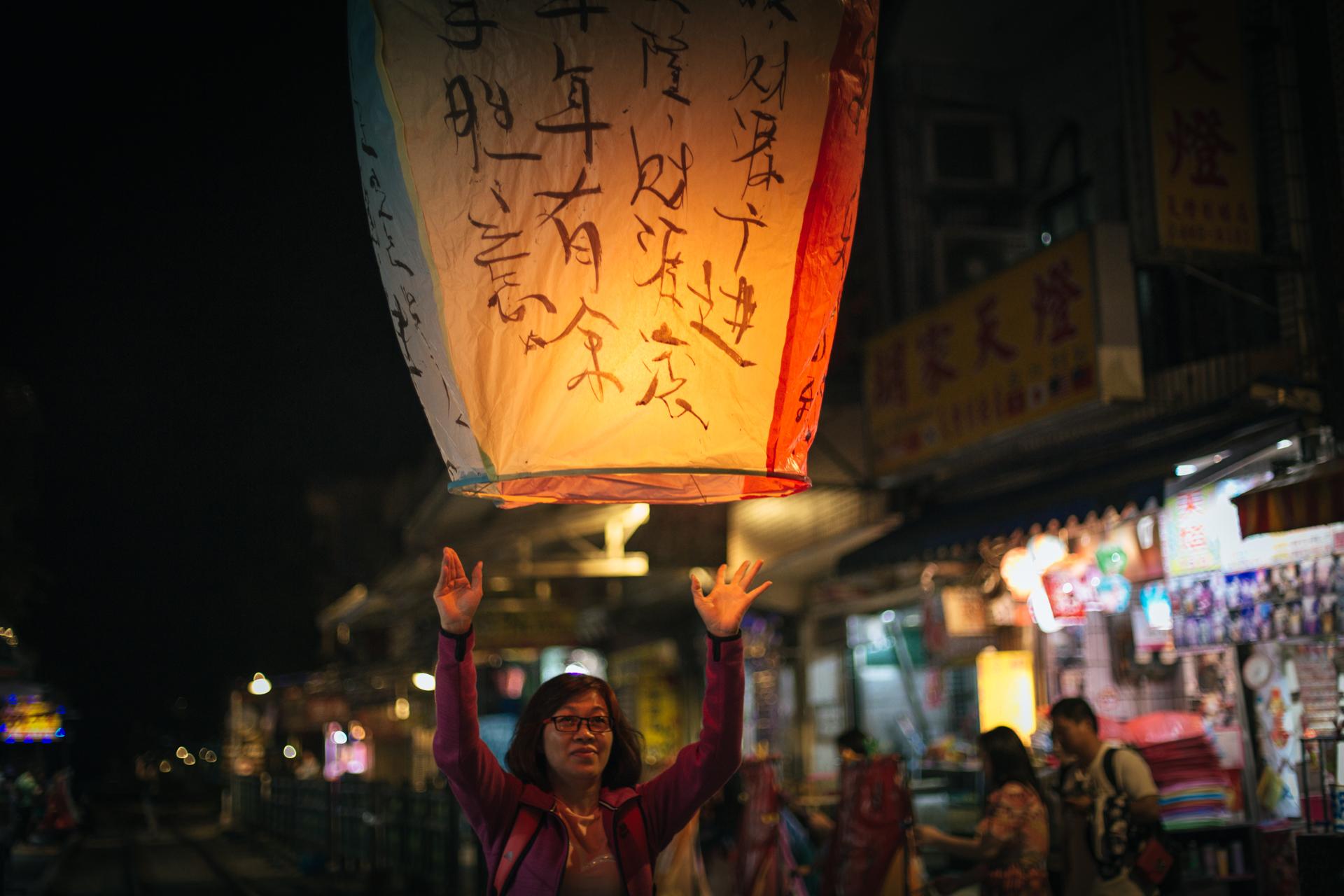 TaiwanFourShifen (19 of 31).jpg