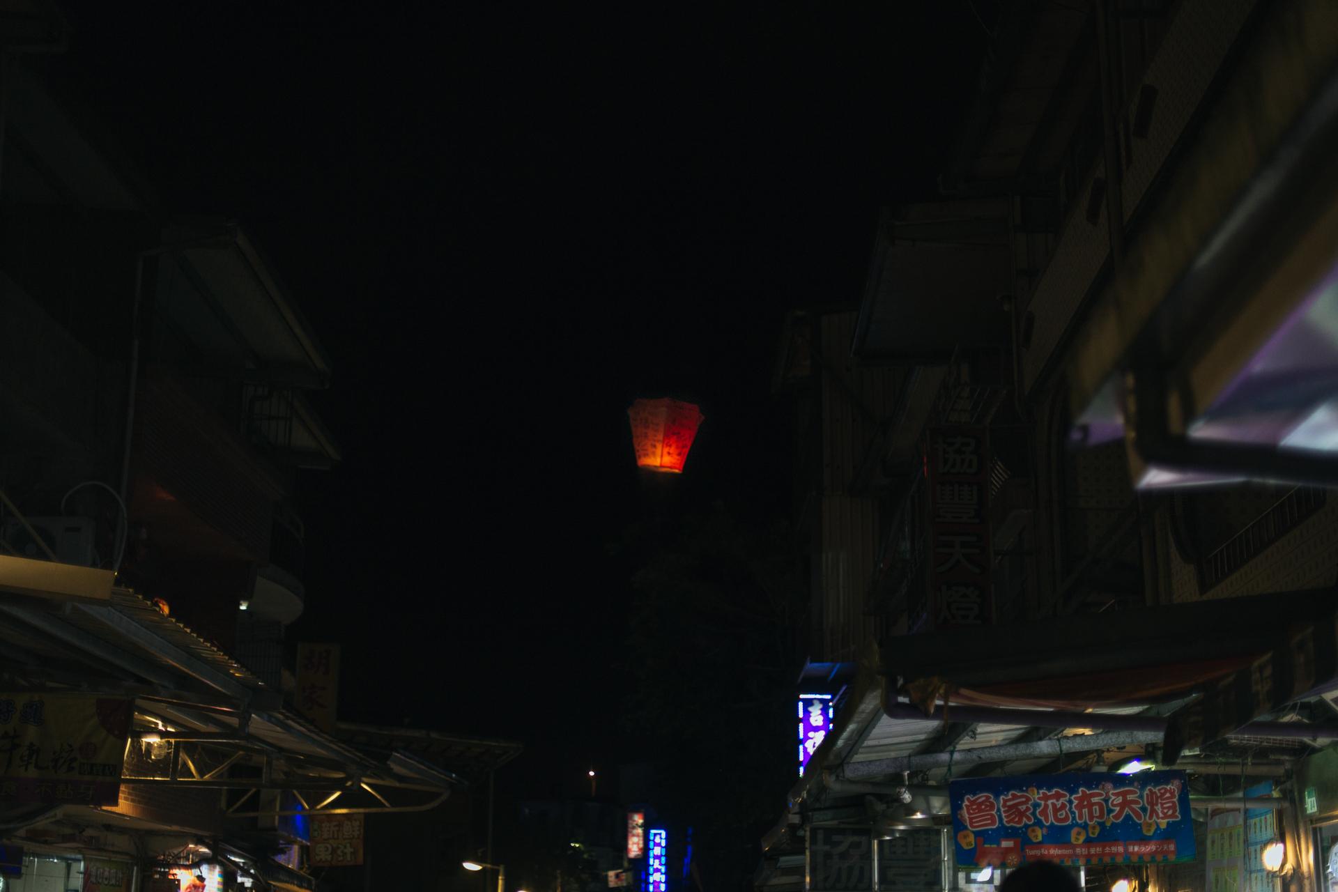 TaiwanFourShifen (29 of 31).jpg