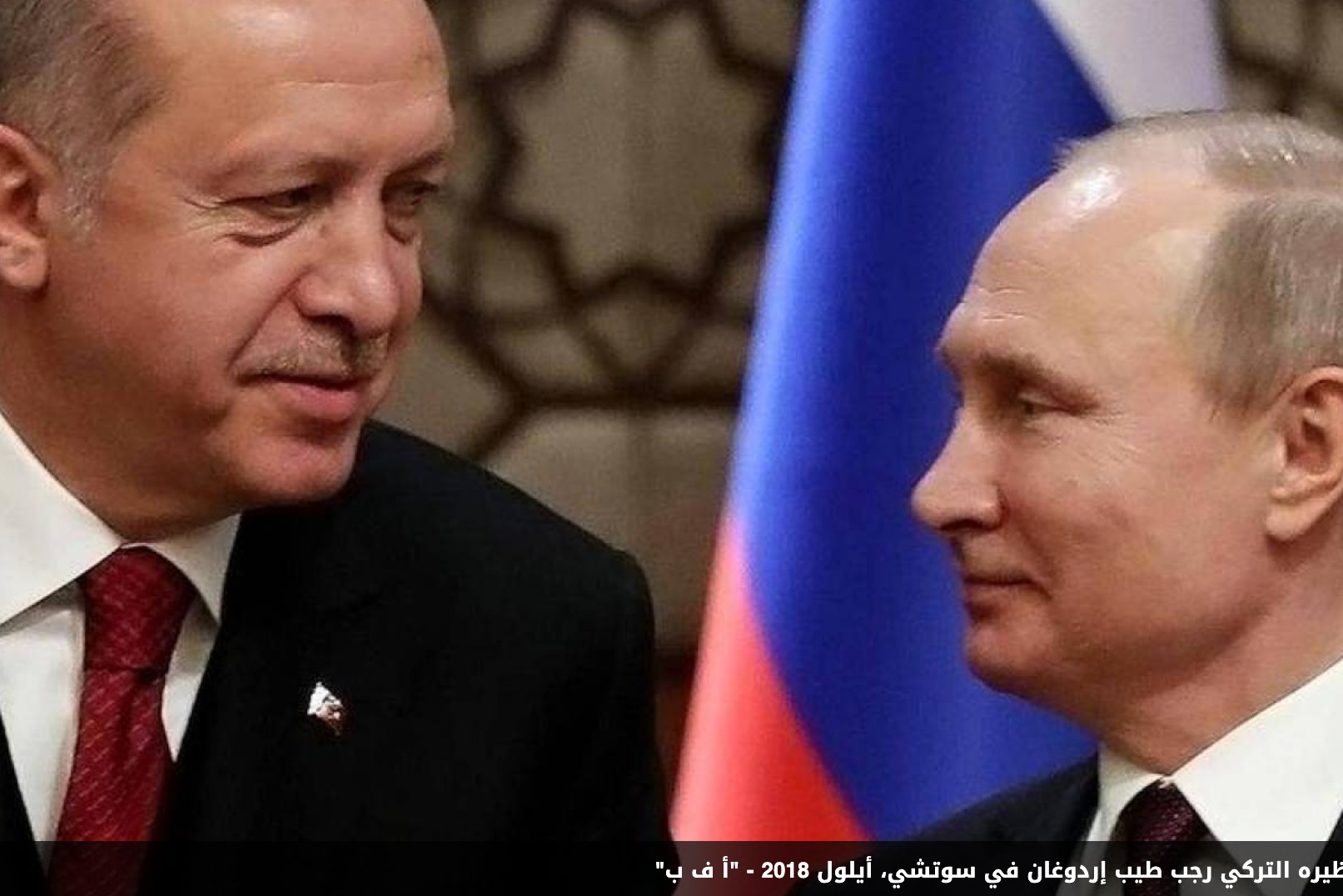 erdogan's visit to russia andthe s-400/f-35 row - I spoke to the Lebanese daily Annahar about whether the AKP's defeat in the local elections could weaken his bargaining power regarding the purchasing of the S-400 missile system.(April 2019)Read more here.