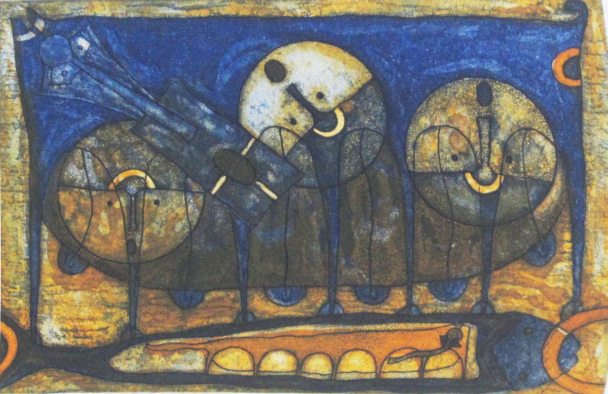 Rolando Rojas, Animala sobre Pez, Metal Engraving, 15 x 15.75 in.
