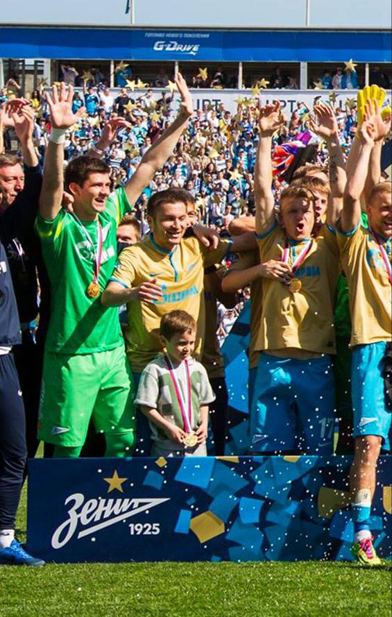 Viruland_FC_Zenit_Championship_01.jpg